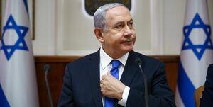 نتانیاهو: برنامه هستهای ایران ادامه دارد