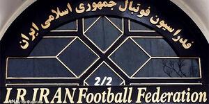 فرصت یک روزه CAS به فدراسیون فوتبال