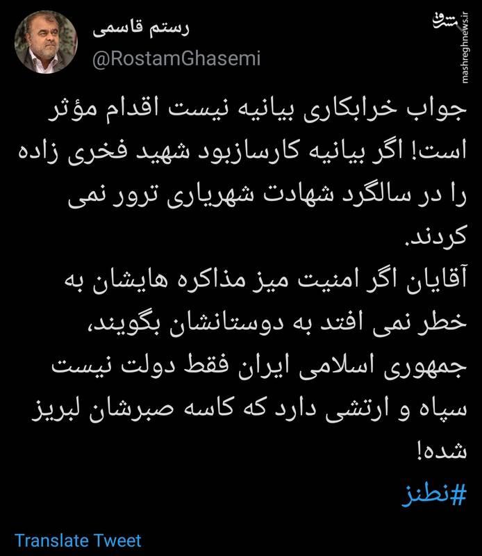 رستم قاسمی: کاسه صبر سپاه و ارتش لبریز شده!
