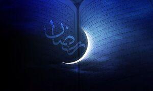 """فیلم/ تیزر """"سحوری"""" ویژه برنامهٔ سحرگاهی ماه رمضان"""