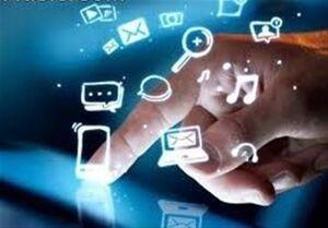الزامات قوی شدن در فضای مجازی