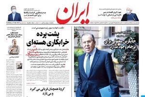 آخوندی: رفاه مردم را در حد مقدورات تأمین کردیم/ لغو مذاکرات هستهای خواسته اسرائیل است