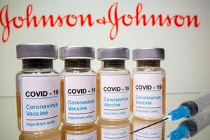 درخواست سازمان غذا و دارو آمریکا برای توقف تزریق واکسن «جانسوناندجانسون»