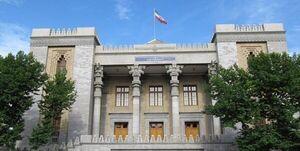 سفیر پرتغال در تهران