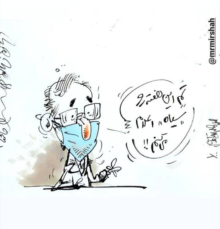 کاریکاتور/ وزیر بهداشت تم این هفته را اعلام کرد!