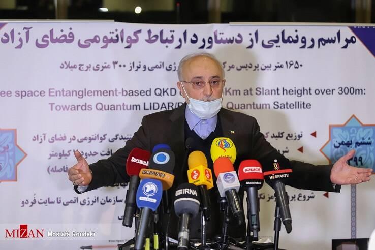 ایجاد خلل در عزم راسخ هستهای ایران؛ هدفی پوچ که دشمن هرگز به آن نمیرسد/////