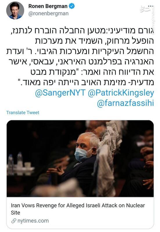 ادعای خبرنگار اسرائیلی درباره جزئیات خرابکاری در نطنز