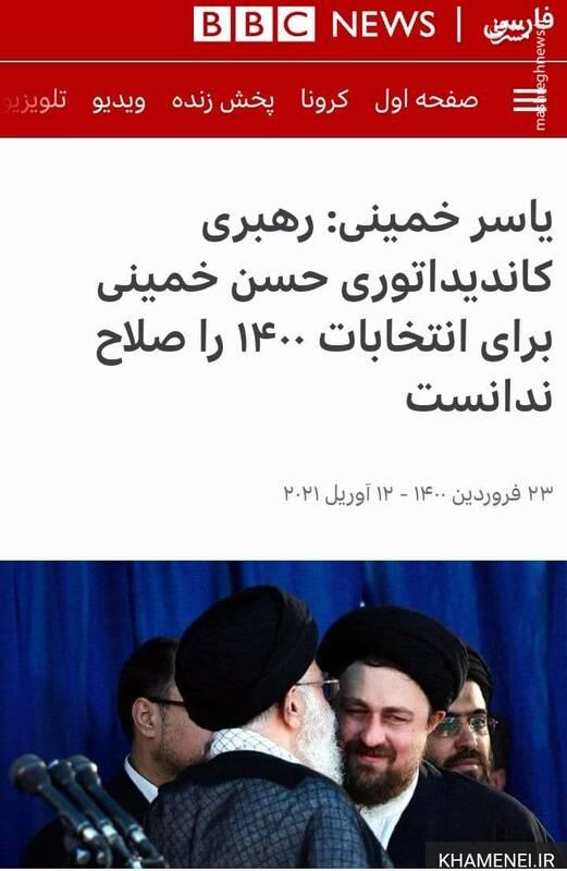 علی مطهری: رئیسی به دلیل مردمی بودن در قوه قضاییه بماند/ عصبانیت ضدانقلاب از توصیه پدرانه رهبرانقلاب به سید حسن خمینی