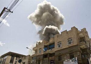 بمباران «صعده»، «الجوف» و «البیضاء» از سوی ائتلاف سعودی