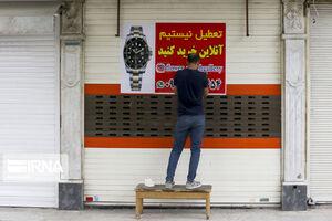 عکس/ وضعیت قرمز کرونایی در شهرهای تبریز، رشت، شیراز و قم