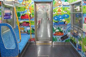 عکس/ واگن مخصوص کودکان در مترو