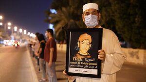 عکس/ تظاهرات مردم در بعضی از شهرهای بحرین