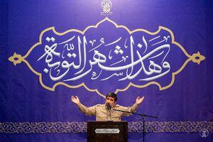 عکس/ شب اول ماه رمضان در هیئت فاطمیون قم