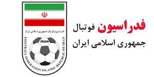 دادگاه CAS درخواست فدراسیون فوتبال را پذیرفت/فرصت 10 روزه به AFC برای ارسال دفاعیات