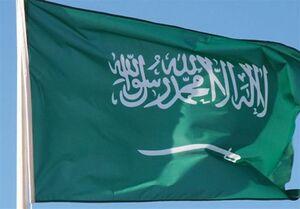 ابراز نگرانی عربستان سعودی از افزایش غنیسازی ایران