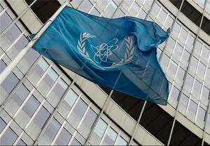 بازدید بازرسان آژانس بینالمللی انرژی اتمی از تأسیسات نطنز