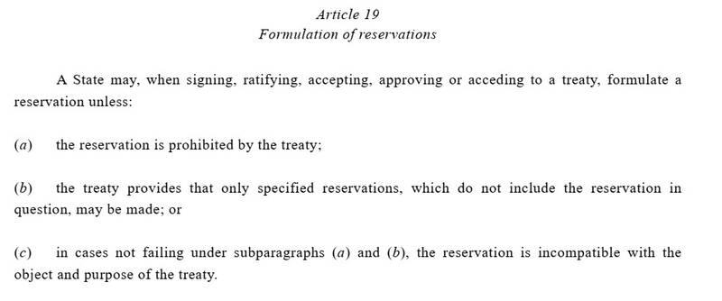 آدرسهای غلط جنیدی درباره تصویب مشروط لوایح FATF