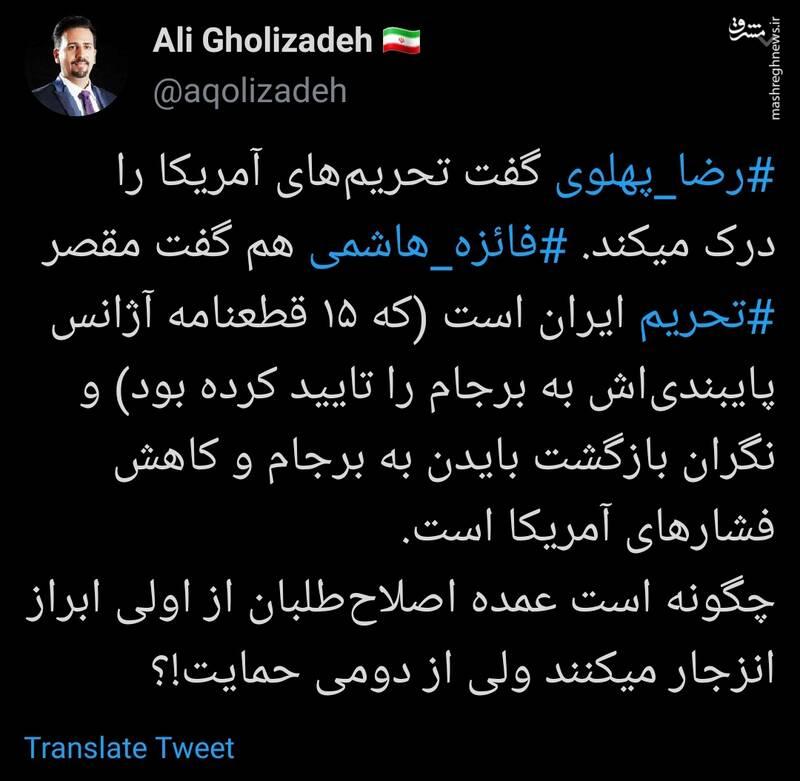 علت حمایت اصلاحطلبان از فائزه هاشمی چیست؟