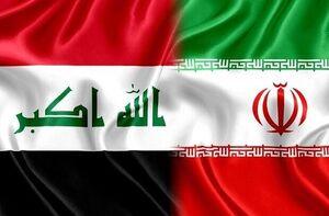 جزئیات همکاری با عراق/ سند همکاری با ۱۲ کشور همسایه امضا می کنیم