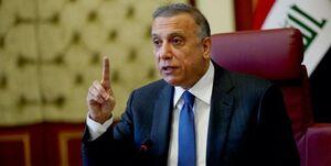 دستور الکاظمی برای تحقیقات فوری درباره حمله به اربیل