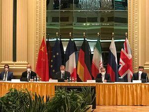 عکس/ آغاز نشست کمیسیون مشترک برجام