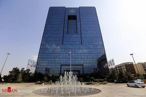صندوق بین المللی پول تخمین خود از منابع ارزی ایران را اصلاح کرد