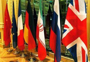 فیلیم/ آنچه غرب از مذاکره با ایران میخواهد