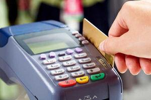 مهلت بانکها به اتباع دارنده حسابهای فاقد کدشهاب
