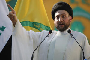 محکومیت حمله به مواضع حشدالشعبی توسط سید عمار حکیم