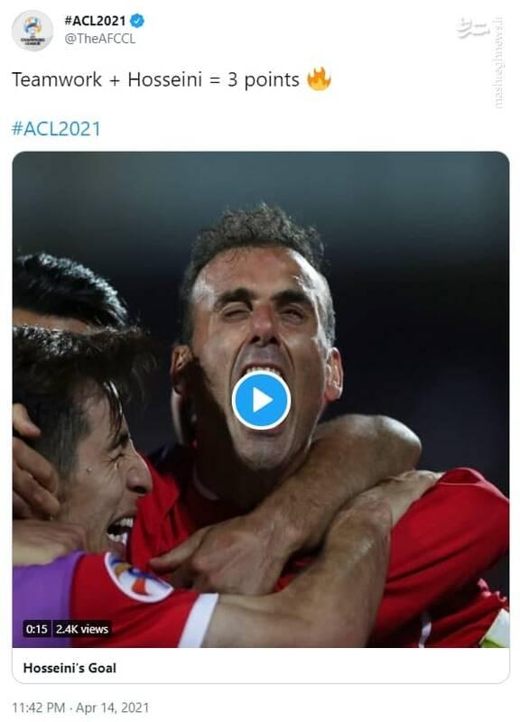 عکس/ رونمایی AFC از فرمول برد پرسپولیس