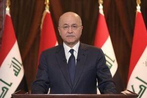 واکنش «برهم صالح» به انفجار تروریستی در بغداد
