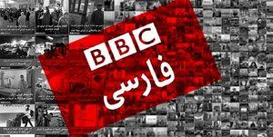 رقابت ضدانقلاب برای کسب رضایت سعودیها +عکس