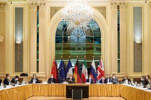 نشست کمیسیون مشترک برجام