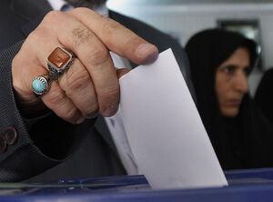 پیشبینی اندیشکده آمریکایی از نتیجه انتخابات ایران/ ایرانیها دیگر دنبال توافق با غرب نیستند +عکس و فیلم