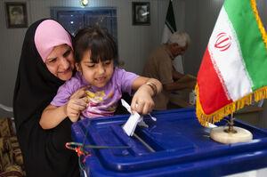 انتخابات ایران - نمایه
