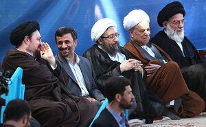 احمدی نژاد آملی سید حسن