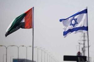 امارات رسما سفارت خود را در تلآویو افتتاح میکند
