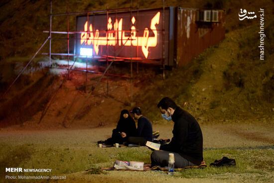 عکس/ قرار عاشقی در کهف الشهدا