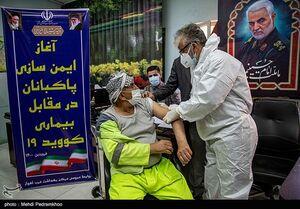 دستور وزیر بهداشت برای عزل مدیران متخلف آبادانی