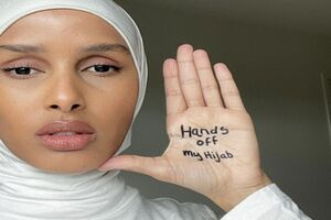 ممنوعیت حجاب در فرانسۀ مدعی حقوق بشر