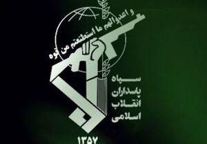 """شهادت یکی از رزمندگان سپاه در پیرانشهر / جنایتکاران بزدل منتظر """"انتقام سخت"""" باشند"""