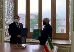 امضای سند همکاری وزارتخانههای امور خارجه ایران و صربستان