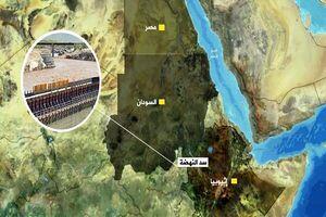 مهمترین تهدید تاریخی علیه مصر