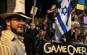 تظاهرات ضد نتانیاهو