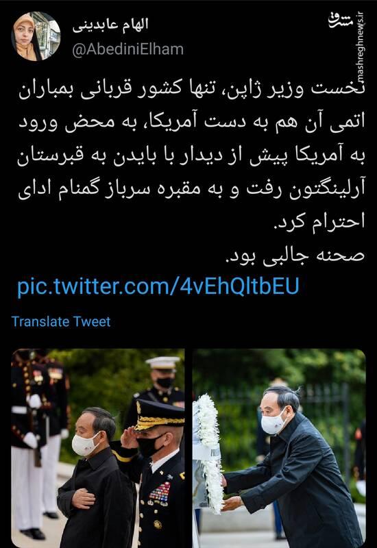 صحنهای جالب از سفر نخستوزیر ژاپن به آمریکا +عکس