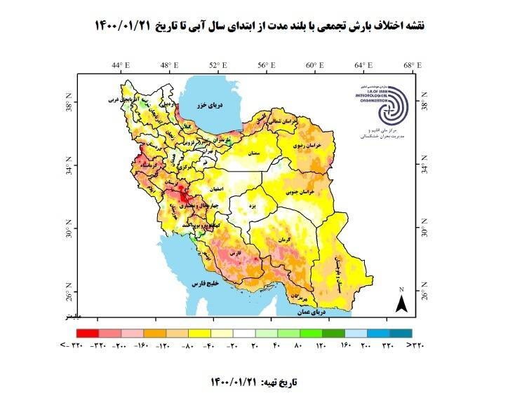 زارع گزارش//////////زنگ خطر خشکسالی تابستان ۱۴۰۰ در کشور/تشدید خشکسالی در کشور/تشنگی ایران در تابستان ۱۴۰۰ به صدا در آمد