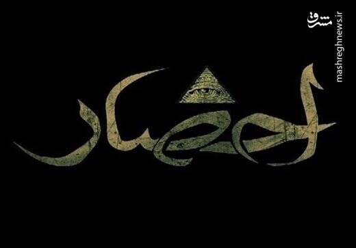 علیرضا افخمی چگونه همه نابازیگران را «احضار» کرد؟
