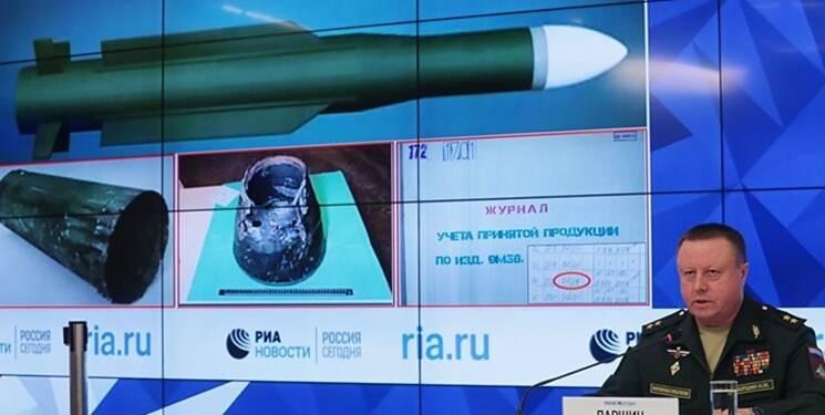 اوکراین چگونه هواپیمای مسافربری مالزی را سرنگون کرد