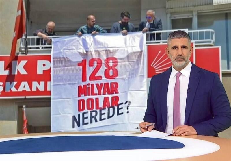 تبخیر ۱۲۸ میلیارد دلار در ترکیه، از شایعه تا واقعیت