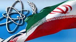 آژانس انرژی اتمی آغاز تولید اورانیوم ۶۰ درصد ایران را تایید کرد